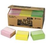 ポイントメモ[再生紙シリーズ]ビジネスパック(100枚×18冊入/パステルライン混色) FB-8KP