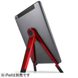 iPad用 Compass 2 (レッド) TWS-ST-000022