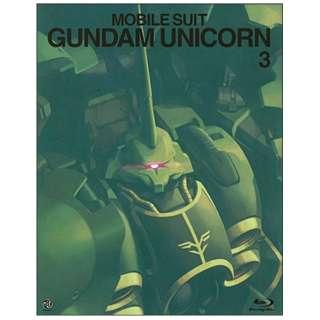 機動戦士ガンダムUC 3(ガンダム35thアニバーサリーアンコール版) 期間限定生産 【ブルーレイ ソフト】