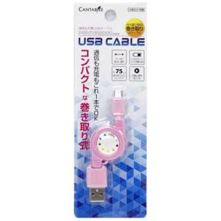 PSVita2000用 USBケーブル巻取り 桜【PSV(PCH-2000)】