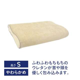 U.PILLOW ソフト アイボリー S(使用時の高さ:約2-3cm)【日本製】