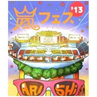 嵐/ARASHI アラフェス'13 NATIONAL STADIUM 2013 【ブルーレイ ソフト】