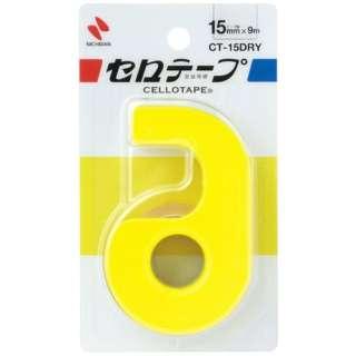 セロテープ小巻 カッター付 イエロー/15mm