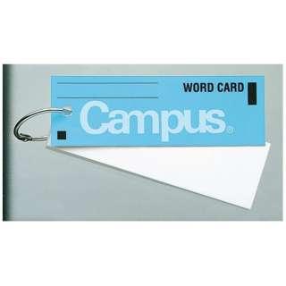単語カード 大/長 青