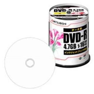 DHR47JPP100 データ用DVD-R ホワイト [100枚 /4.7GB /インクジェットプリンター対応]