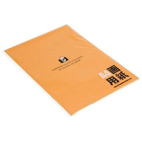 A4ペーパー15[画用紙]オレンジ