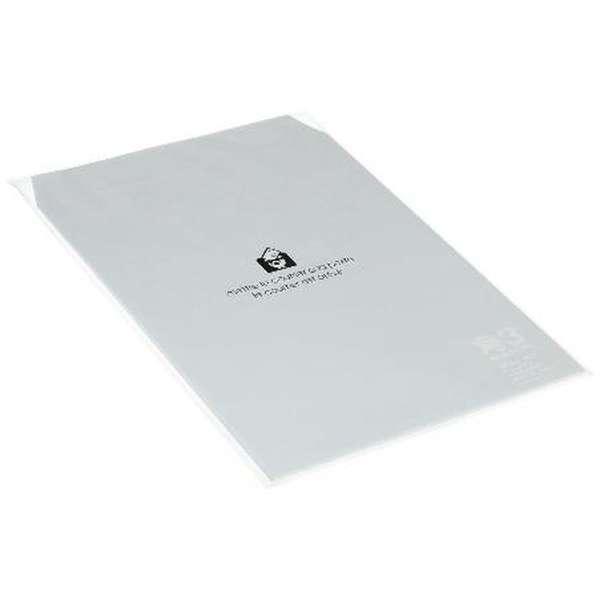 〔封筒〕 角3封筒 BASIS [A5サイズ適応 /5枚] ホワイト 0001-ENK3-A-02