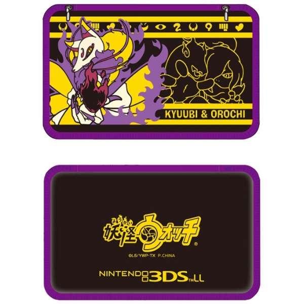 妖怪ウォッチ NINTENDO 3DS LL専用ポーチ キュウビ Ver.【3DS LL】