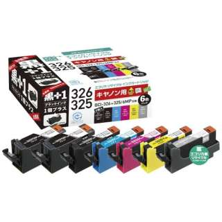 BKS-C3266P+BK 互換プリンターインク 6色