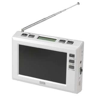 4.3インチワンセグTV ホワイト