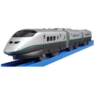 プラレール S-06 E3系新幹線つばさ(連結仕様)