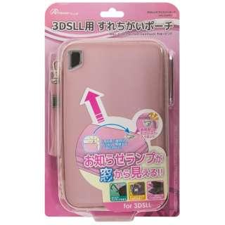 3DS LL用 すれちがいポーチ(ピンク)【3DS LL】