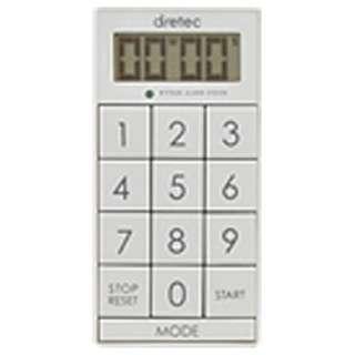 デジタルタイマー「スリムキューブ」 T-520WT ホワイト