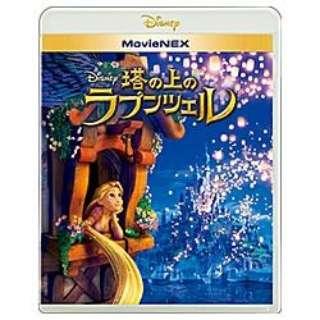 塔の上のラプンツェル MovieNEX 【ブルーレイ ソフト+DVD】