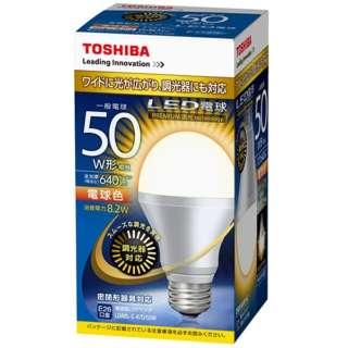 LDA8L-G-K/D/50W LED電球 [E26 /電球色 /50W相当 /一般電球形 /広配光タイプ]