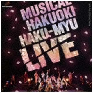 (V.A.)/ミュージカル 薄桜鬼 HAKU-MYU LIVE SOUND COLLECTION 【CD】