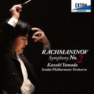 山田和樹(cond)/ラフマニノフ:交響曲第2番 【CD】