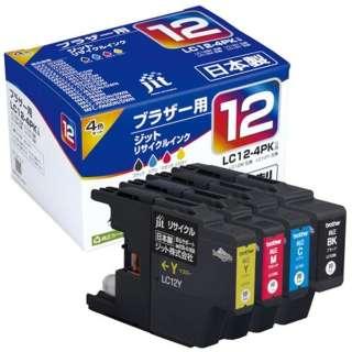JIT-B124P ブラザー brother:LC12-4PK(4色パック)対応 ジット リサイクルインク カートリッジ JIT-KB124P 4色パック