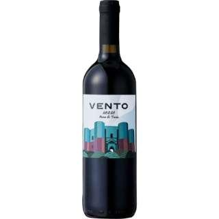トッレヴェント ロッソ トロイア 750ml【赤ワイン】