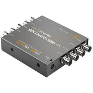[SDI 入力-出力 SDIx8] コンバーター Mini Converter SDI Distribution 4K CONVMSDIDA4K