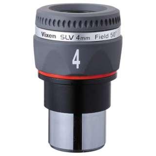 接眼レンズSLV4mm
