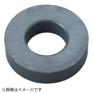 フェライト磁石 外径55mmX厚み12mm 1個入り TF55RA1P