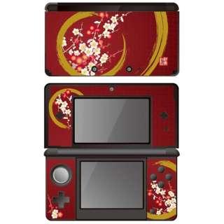 彩装飾シート 七宝に梅【3DS】