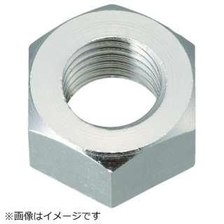 六角ナット1種 真鍮ニッケル M12×1.75 7個入 B930012