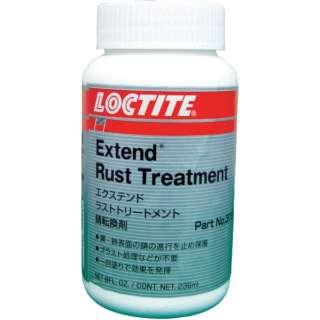 ラストトリートメント 液状 EXTEND