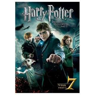 ハリー・ポッターと死の秘宝 PART1 【DVD】