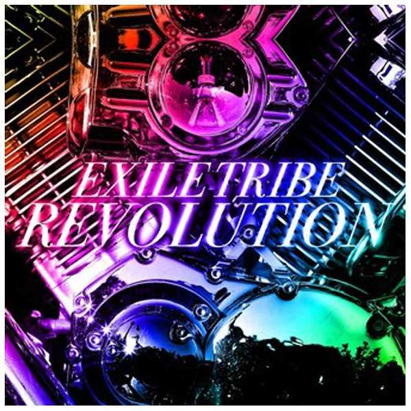 Image result for Exile Tribe Revolution