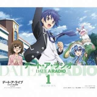 (ラジオCD)/デート・ア・ラジオ デラックスBOX 1 【CD】