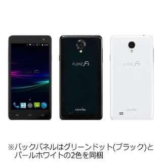 [LTE非対応]「FLEAZF5」CP-F50aK ドコモ SIM対応 SIMフリースマートフォン