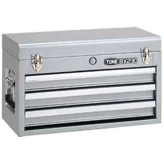 ツールチェスト 508X232X302mm シルバー BX230SV