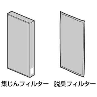 【空気清浄機用フィルター】 セット (集じん+脱臭フィルター) F-ZXHS35