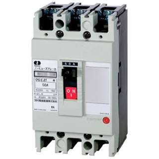 供柜板使用的不保险丝电闸NX52E50W《※图片是形象。和实际的商品不一样的》