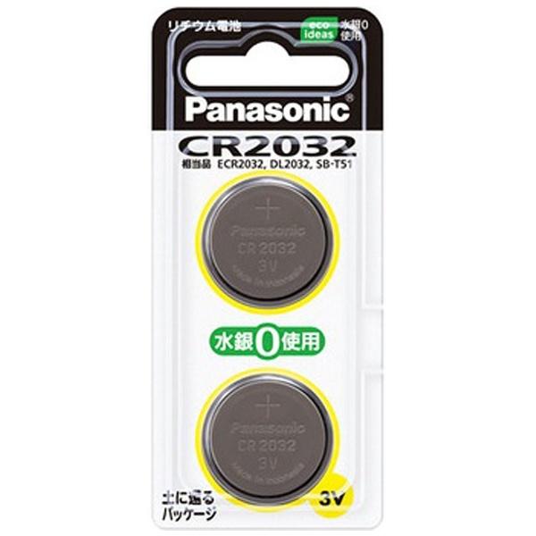リチウムコイン電池 2個パック CR-2032/2P