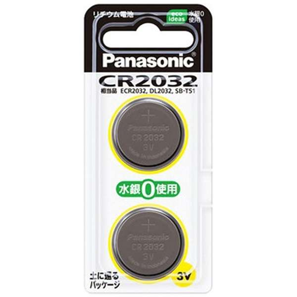 CR-2032/2P コイン型電池 [2本 /リチウム]