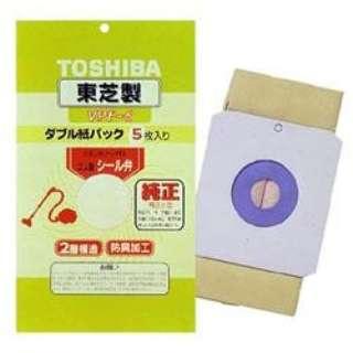 【掃除機用紙パック】 (5枚入) 防臭加工 シール弁付きダブル紙パック VPF-6