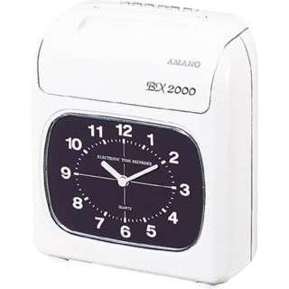 BX2000 タイムレコーダー 電子タイムレコーダー ホワイト