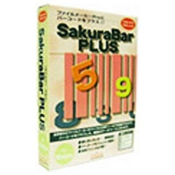 〔Win版〕 SakuraBar PLUS for Windows (サクラバー プラス フォー ウィンドウズ)