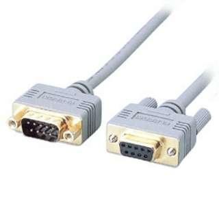 RS-232C延長ケーブル (1.5m) C232N-E9