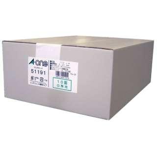 〔インクジェット〕 マルチカード 名刺 5000枚 (A4サイズ 10面×500シート) 白無地 51191