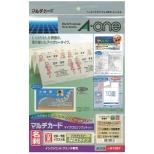 〔インクジェット〕 マルチカード 名刺 100枚 (A4サイズ 10面×10シート) ソフトアイボリー 51267