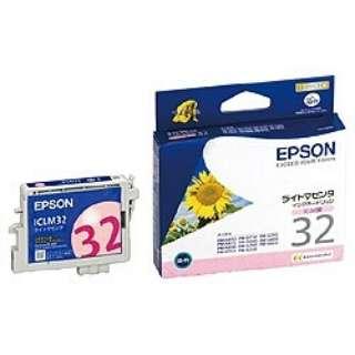 ICLM32 純正プリンターインク Colorio(EPSON) ライトマゼンタ
