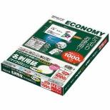 名刺用紙 1000枚 (A4サイズ 10面×100シート) アイボリー KPC-VEA15LY