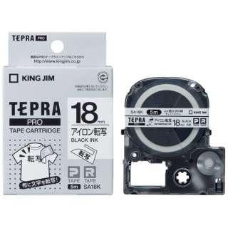 アイロン転写テープ TEPRA(テプラ) PROシリーズ SA18K [黒文字 /18mm幅]
