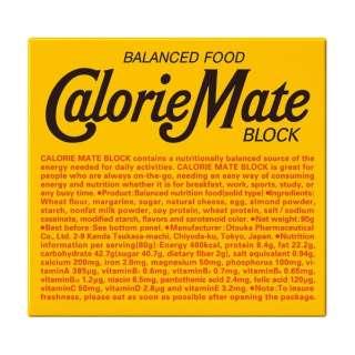 カロリーメイト ブロック チーズ味(4ピース)