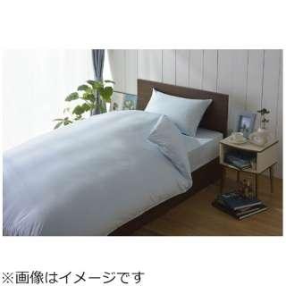 【ワンタッチシーツ】スーピマ シングルサイズ(綿100%/105×215cm/ブルー)【日本製】