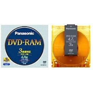 LM-HB47LA データ用DVD-RAM [1枚 /4.7GB]